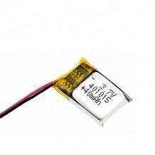 باتری لیتیوم پلیمر 3.7 ولت با ظرفیت 40mAh