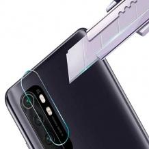 محافظ گلس لنز دوربین شیائومی Xiaomi Mi Note 10 Lite Glass Lens Protector