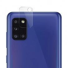 محافظ گلس لنز دوربین سامسونگ Samsung Galaxy A31 Glass Lens Protector
