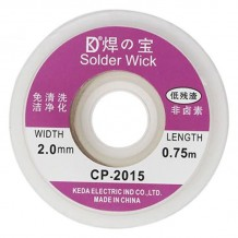سیم قلع کش KEDA مدل CP-2015