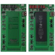 کیت تست، شارژ و شوک دهنده باتری کایزی مدل Kaisi K9201