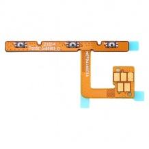 فلت پاور نوکیا Nokia 5.1 Plus / X5 Flex Power