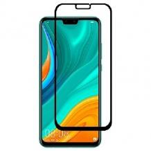 محافظ صفحه سرامیکی Huawei Y8s Ceramic Glass