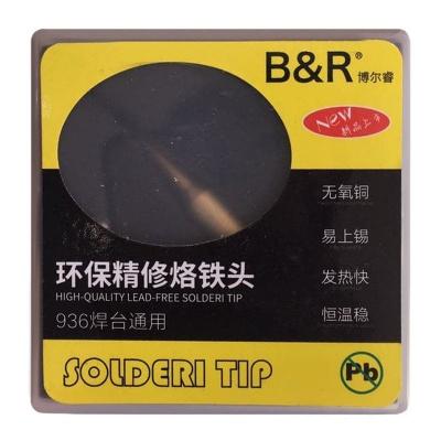 نوک هویه B&R مدل 936 900M-T-I