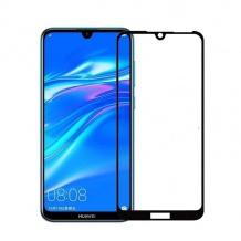 محافظ صفحه سرامیکی Huawei Y7 2019 Ceramic Glass