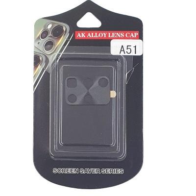 محافظ فلزی لنز دوربین سامسونگ Samsung Galaxy A51