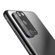 محافظ فلزی لنز دوربین سامسونگ Samsung Galaxy S20