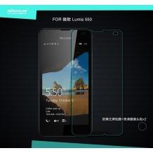 محافظ صفحه Glass نیلکین مدل H برای Lumia 550
