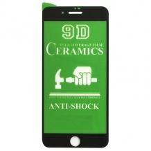 محافظ صفحه سرامیکی Apple iPhone 7 / iPhone 8 Ceramic Glass
