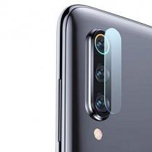 محافظ گلس لنز دوربین سامسونگ Samsung Galaxy A70s Glass Lens Protector