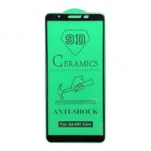 محافظ صفحه سرامیکی Samsung Galaxy A01 Core / A013 Ceramic Glass