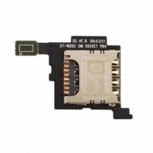 فلت سیمکارت سامسونگ Samsung Galaxy Core I8260 / I8262 Flex Sim