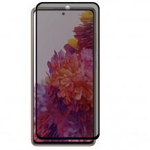محافظ صفحه گلس سرامیکی پرایوسی Samsung Galaxy S20 FE / G780