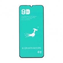محافظ صفحه خم نانو سرامیک 9D شیائومی Xiaomi Mi Note 10 / Mi Note 10 Pro