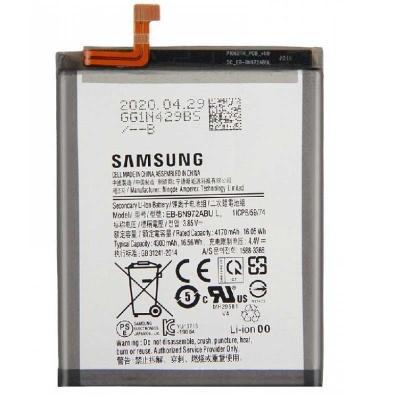 باتری سامسونگ Samsung Galaxy Note 10 Plus / N975 battery