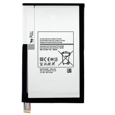 باتری تبلت سامسونگ Samsung Galaxy Tab 4 8.0 / T330 battery