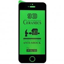 محافظ صفحه سرامیکی Apple iPhone 5 / 5S / SE