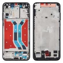 فریم ال سی دی هوآوی Huawei Y8p