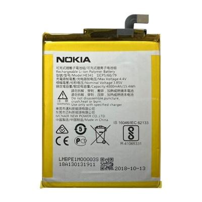 باتری نوکیا Nokia 2.1 HE341 Battery