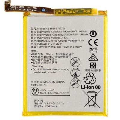 باتری هوآوی Huawei Honor 7A Battery