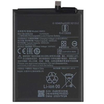 باتری شیائومی Xiaomi Mi 10T / Mi 10T Pro BM53 battery