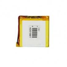 باتری لیتیوم پلیمر 3.7 ولت با ظرفیت 2800mAh سایز 435166