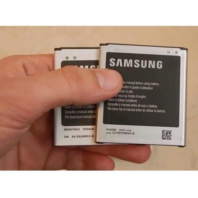 باتری مخصوص GALAXY S4