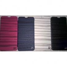 کیف محافظ Huanmin برای Lumia 540