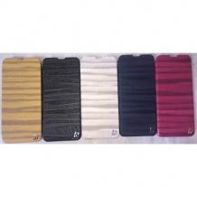 کیف محافظ Huanmin برای Lumia 650