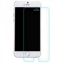 محافظ صفحه Glass برای iphone 6 / 6S برند Baseus