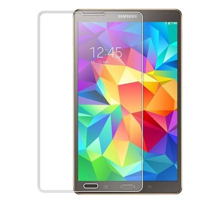 محافظ صفحه Glass برای Galaxy Tab S 8.4 inch