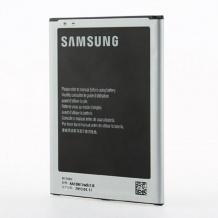 باتری مخصوص Samsung Galaxy Mega 5.8