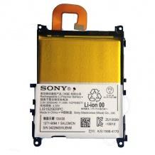 باتری مخصوص Sony Z1
