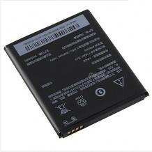 باتری مخصوص HTC Desire 616