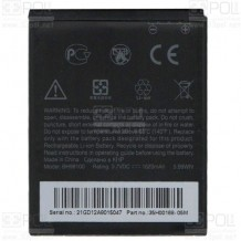باتری مخصوص HTC Desire SV