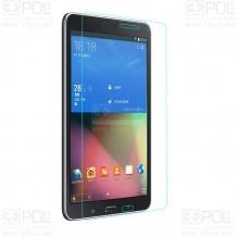 محافظ صفحه Glass برای Galaxy Tab 4 - 8 inch