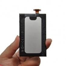 باتری مخصوص HTC Windows Phone 8X