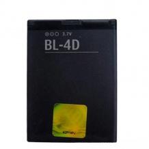 باتری مخصوص نوکیا مدل BL - 4D