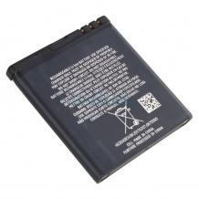 باتری مخصوص نوکیا مدل BL - 5K