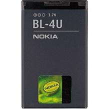 باتری مخصوص نوکیا مدل BL - 4U