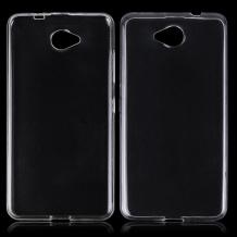 کیس ژله ای 8 گرمی برای Lumia 650
