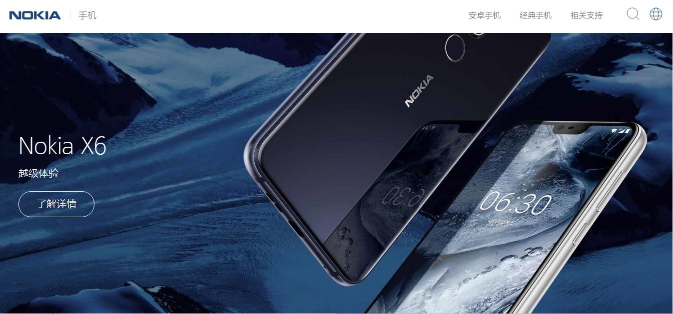 نوکیا 6 ایکس Nokia 6X